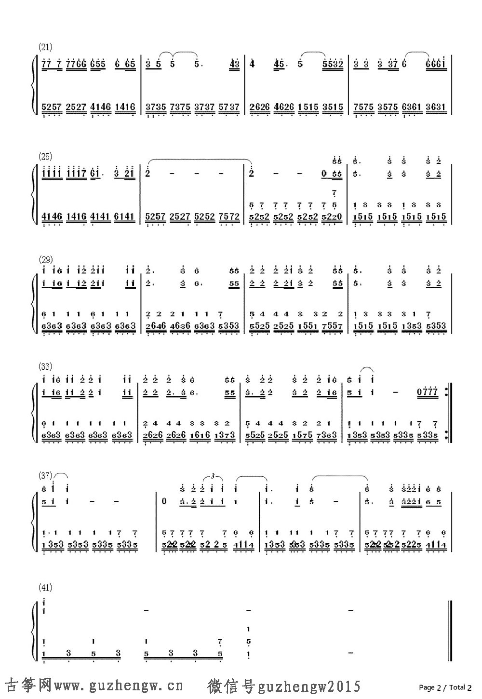 双手简谱和五线谱是完全对应的,是EOP教学曲,很适合新手练习.