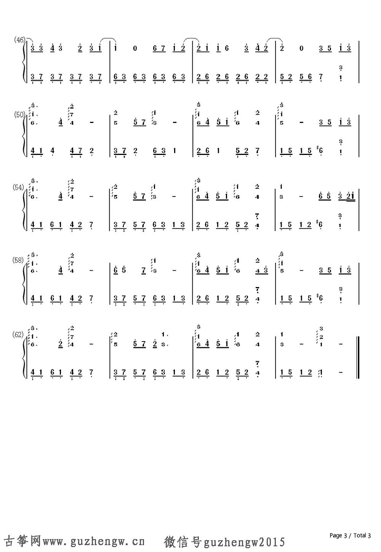 古筝简单的曲谱_古筝简单入门曲谱