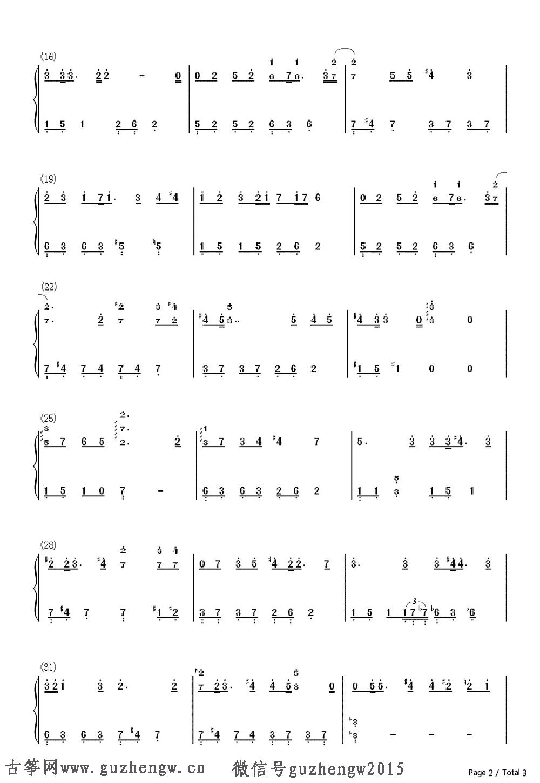 i believe简单版-eop教学曲(简谱 需改编)