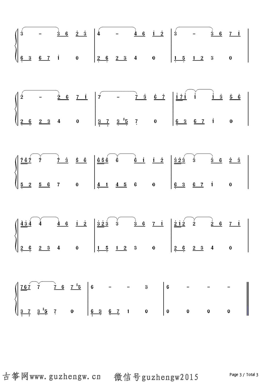 初恋简单版-eop教学曲(简谱 需改编)