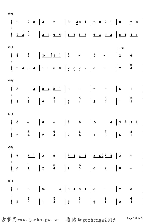 萤火虫之舞钢琴独奏(简谱 需改编)