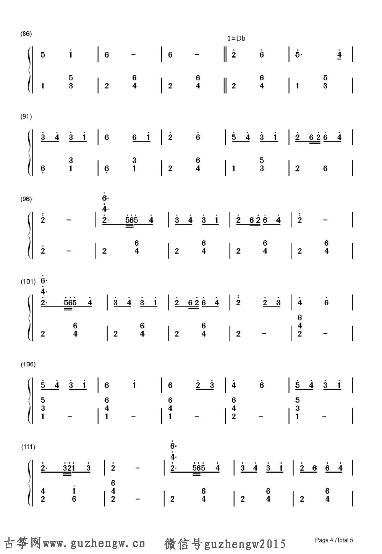 萤火虫 钢琴独奏 古筝谱