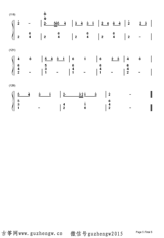 萤火虫之舞钢琴独奏 简谱 需改编
