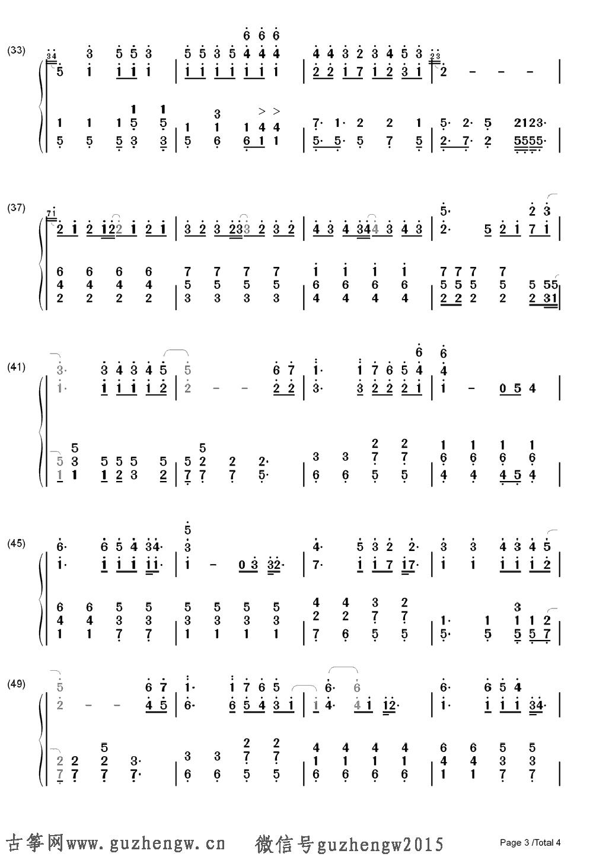 stories乐谱-本曲谱为钢琴谱需要根据底部文章思路自行改编为古筝谱,仅供古筝