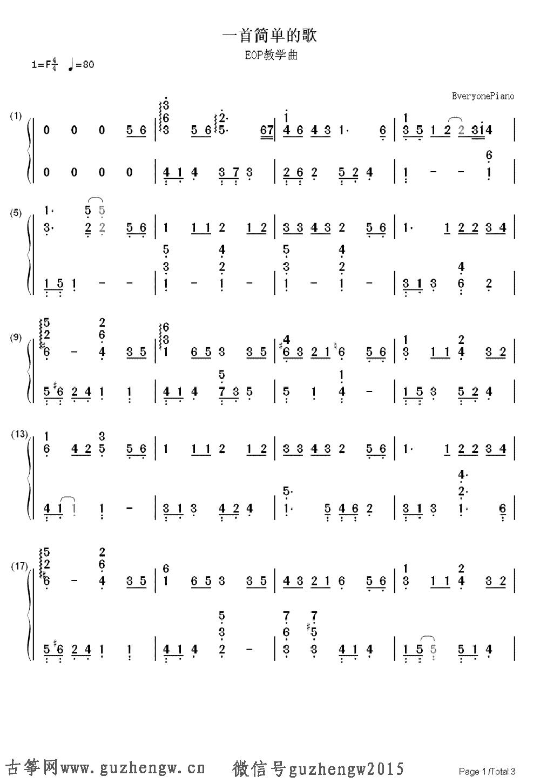 一首简单的歌-王力宏(简谱 需改编)