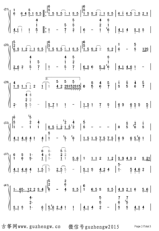 一首简单的歌-王力宏(简谱 需改编) - 简谱 - 中国