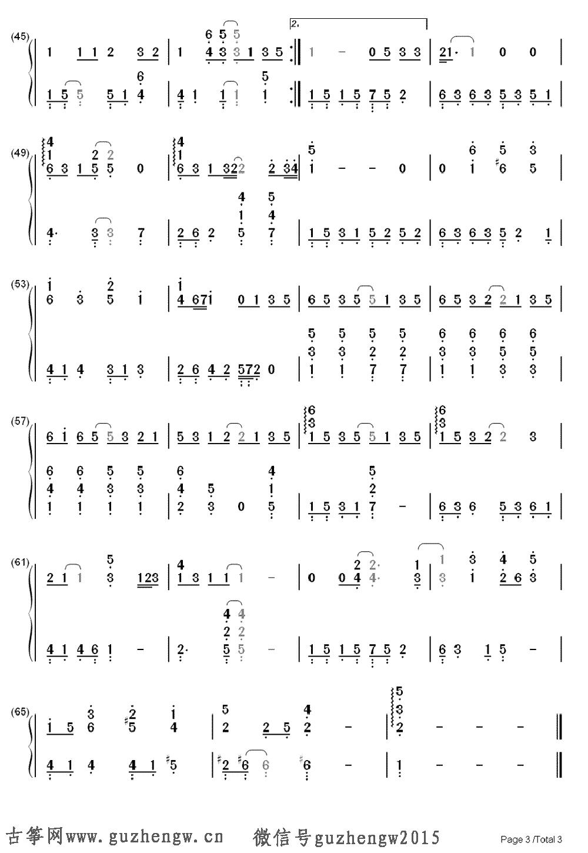 一首简单的歌 王力宏 简谱 需改编