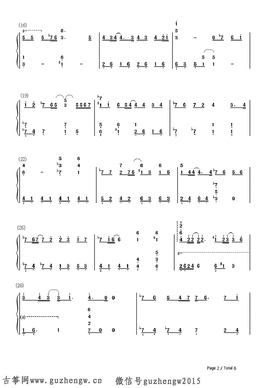 路勇双手合十歌谱-本曲谱为钢琴谱需要根据底部文章思路自行改编为古筝谱,仅供古筝