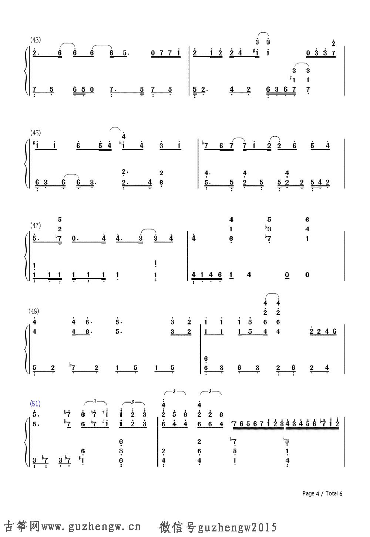 胡小喃木兰花开 歌谱-本曲谱为钢琴谱需要根据底部文章思路自行改编为古筝谱,仅供古筝