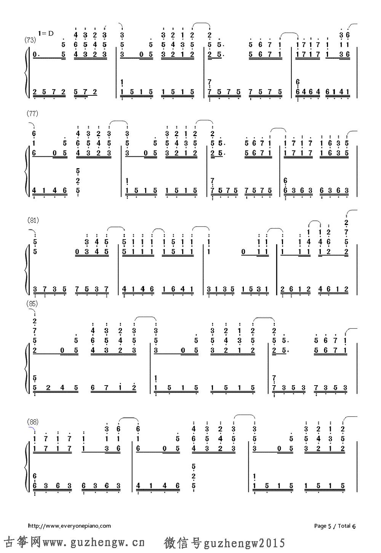 欢迎广大爱好者提供古筝谱!-第一次 钢琴独奏版 光良 EOP教学曲