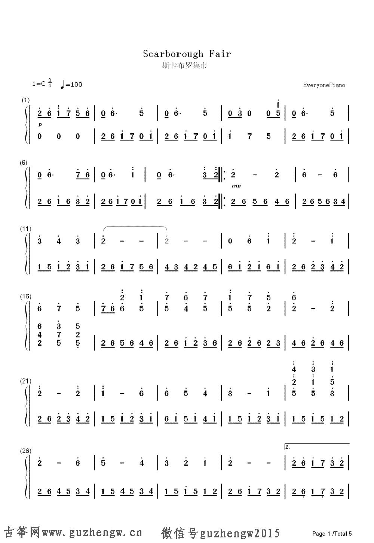 优美歌曲谱子-本曲谱为钢琴谱需要根据底部文章思路自行改编为古筝谱,仅供古筝