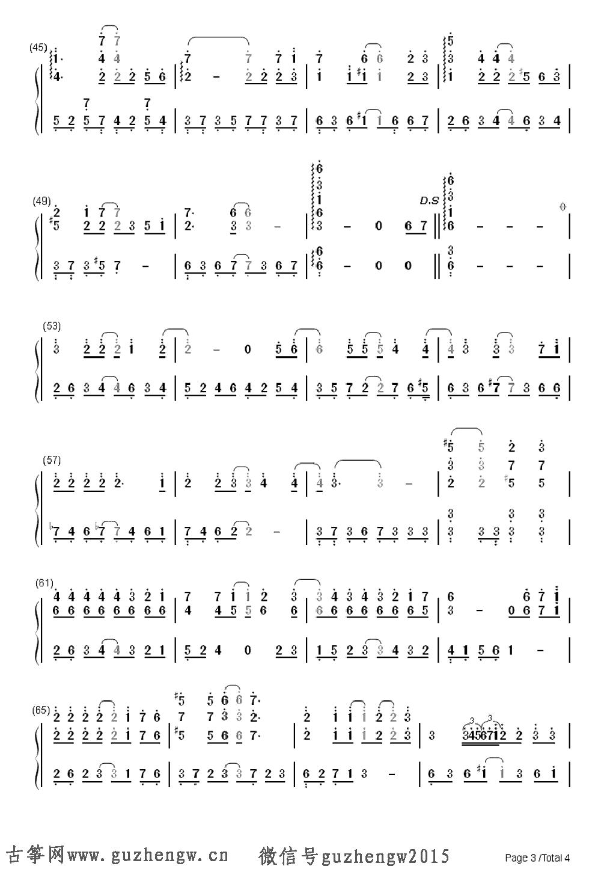 从开始到现在-冬季恋歌主题曲(简谱