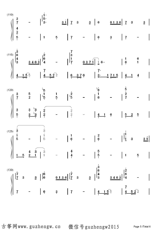 三生三世十里桃花的古筝谱简谱