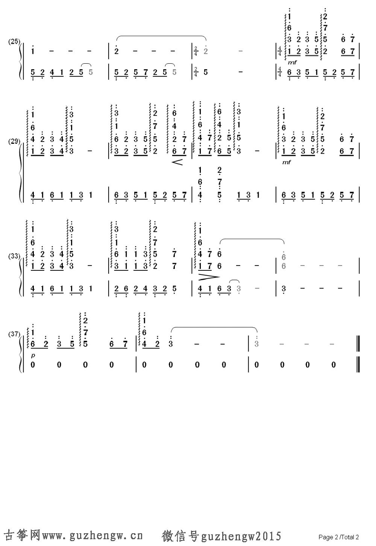 缘分谱子-本曲谱为钢琴谱需要根据底部文章思路自行改编为古筝谱,仅供古筝