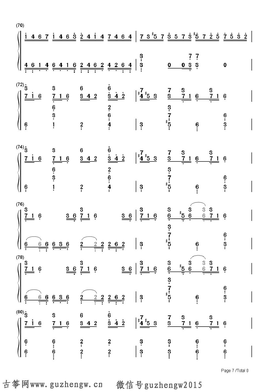 你是我的罗加简谱歌谱-EOP教学曲 简谱 需改编  写的,里面稍微加了一些力度变化,使该曲的