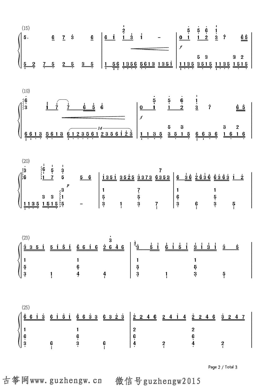 女儿情-西游记插曲-eop教学曲(简谱 需改编)