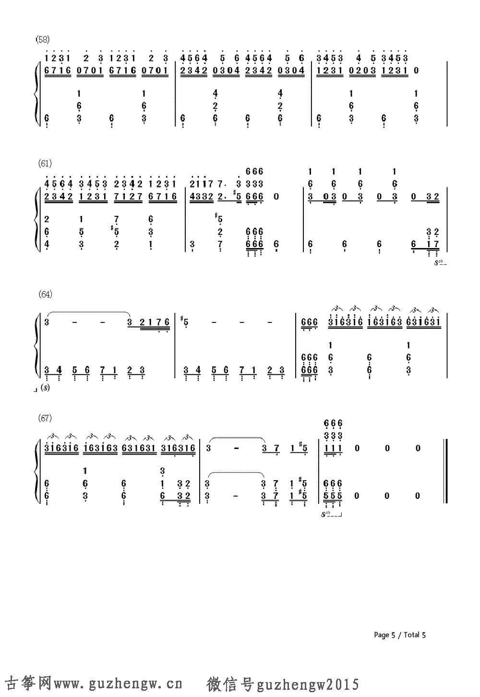 penbeatseve双手谱子-本曲谱为钢琴谱需要根据底部文章思路自行改编为古筝谱,仅供古筝