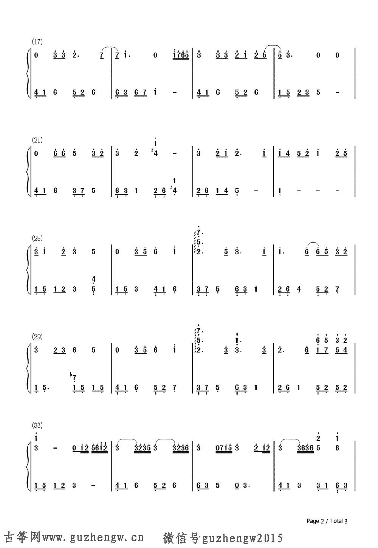 时间煮雨 古筝谱 钢琴谱