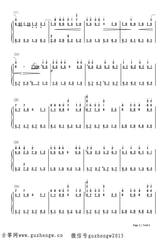 本曲谱为钢琴谱需要根据底部文章思路自行改编为古筝谱,仅供古筝爱好者参考,欢迎广大爱好者提供古筝谱! 素颜双手简谱和五线谱完全对应,属于EOP教学曲。 《素颜》是许嵩amp;何曼婷演唱的歌曲,许嵩词曲编全包。收录于其同名专辑《素颜》中。 许嵩,出生于1986年5月14日,著名作词人、作曲人、唱片制作人、歌手。内地独立音乐之标杆人物,有音乐鬼才之称。2009年独立出版首张词曲全创作专辑《自定义》,2010年独立出版第二张词曲全创作专辑《寻雾启示》,两度掀起讨论热潮,一跃成为内地互联网讨论度最高的独立音乐人。2