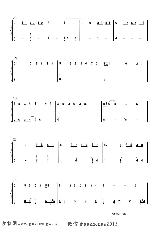 她说 林俊杰 EOP教学曲 简谱 需改 她说双手简谱   和五线谱完全对应