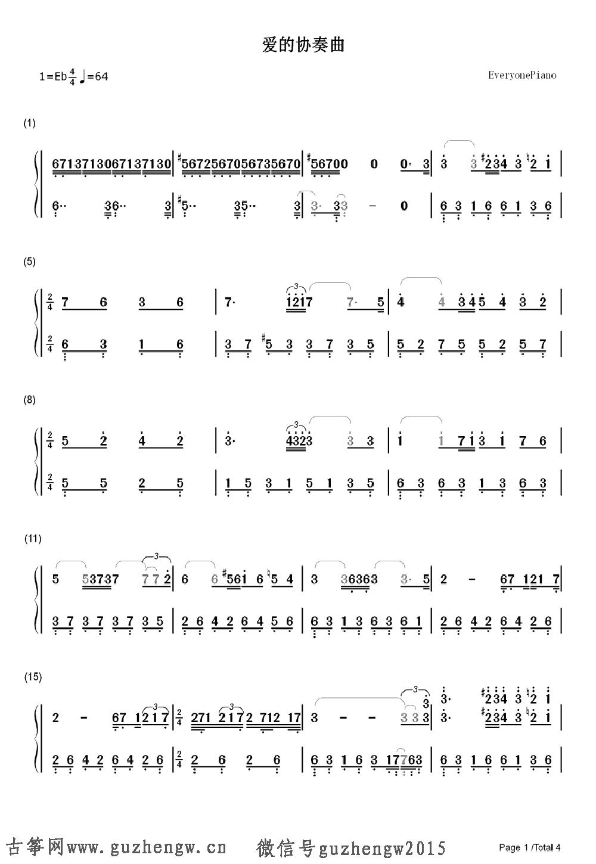 爱的协奏曲 理查德.克莱德曼版本 简谱 需改编图片