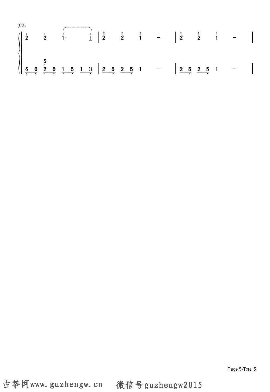 为你写诗-吴克群-eop教学曲(简谱
