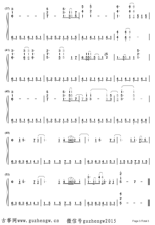 my song 乐谱-本曲谱为钢琴谱需要根据底部文章思路自行改编为古筝谱,仅供古筝