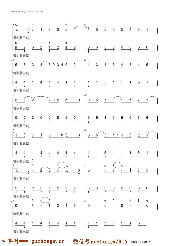奔跑笛子谱简谱歌谱-奔跑的夏天 好听的原创 简谱 需改编