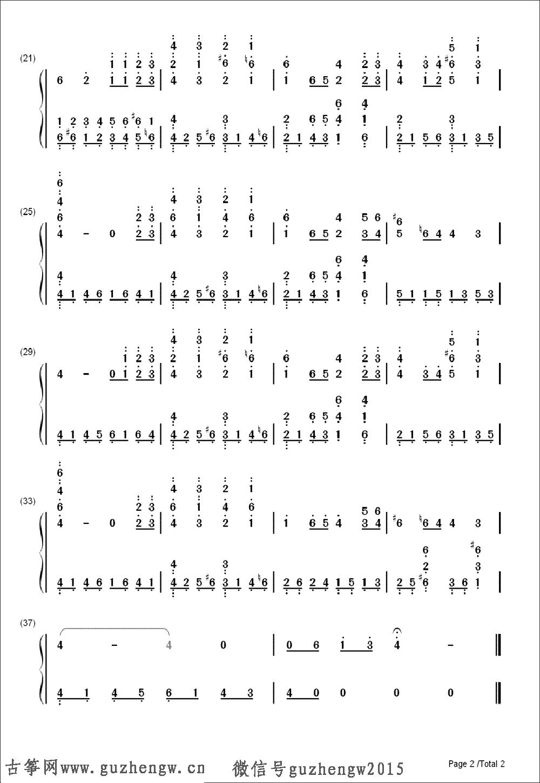 爱主一回谱子-本曲谱为钢琴谱需要根据底部文章思路自行改编为古筝谱,仅供古筝