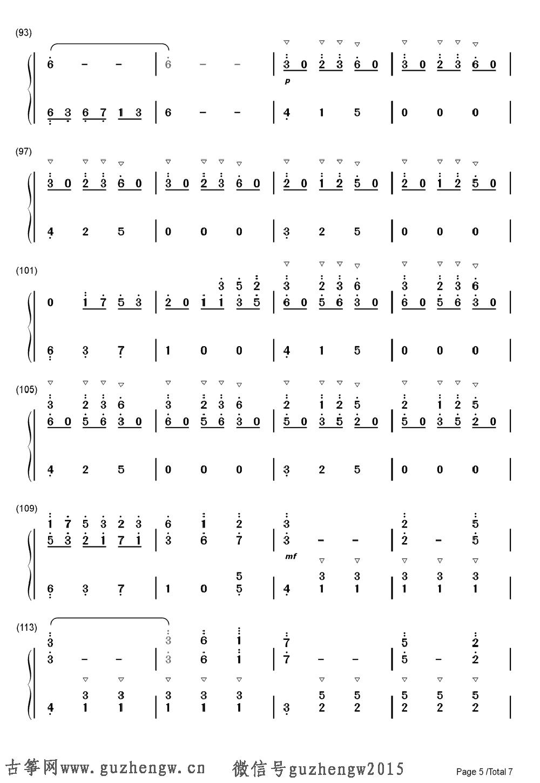 锦鲤抄钢琴版(简谱 需改编)