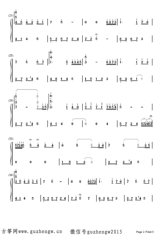 sing a song合唱谱- Again A Melody Tree EOP教学曲  复苏双手简谱   和五线谱完全对应