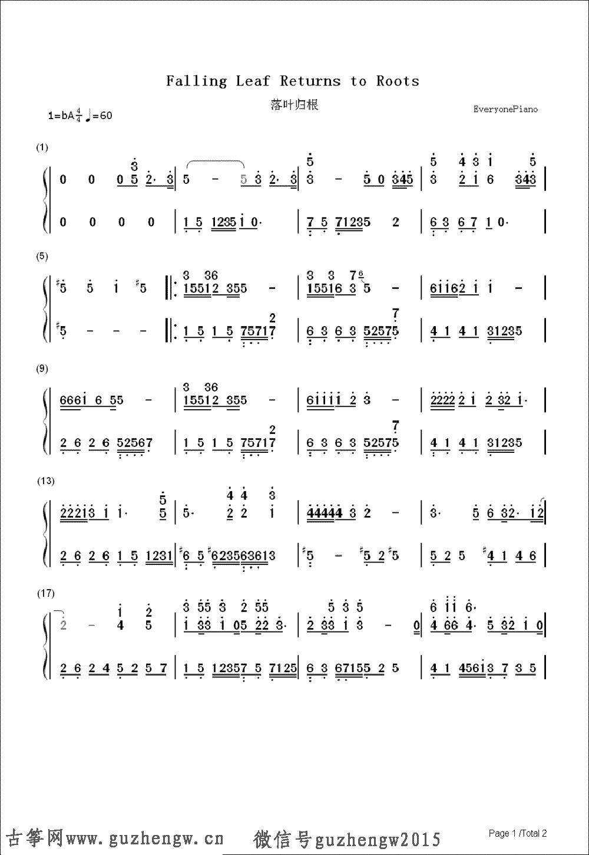 改变自己的歌谱-本曲谱为钢琴谱需要根据底部文章思路自行改编为古筝谱,仅供古筝