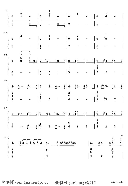 简单的二重唱歌曲谱子-本曲谱为钢琴谱需要根据底部文章思路自行改编为古筝谱,仅供古筝