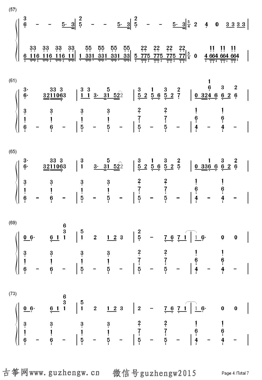 英国摇滚乐队排名_Counting Stars-OneRepublic(简谱 需改编) - 简谱 - 中国古筝商城-古筝网