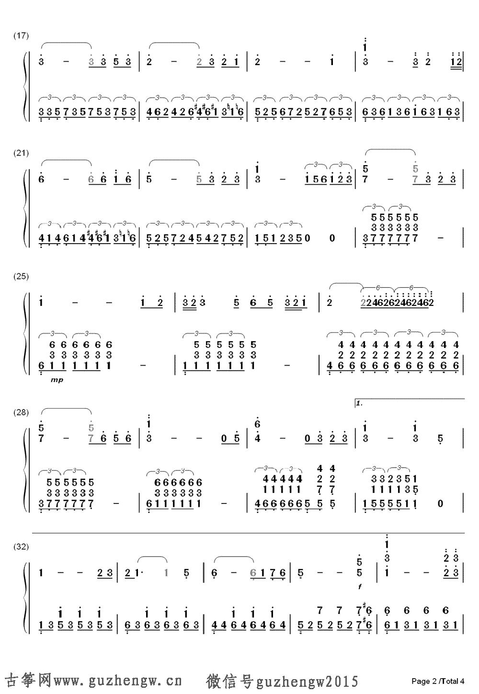 星-邓丽君-eop教学曲(简谱 需改编)