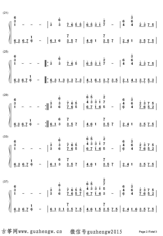伤声歌�_伤声-eop教学曲(简谱 需改编)