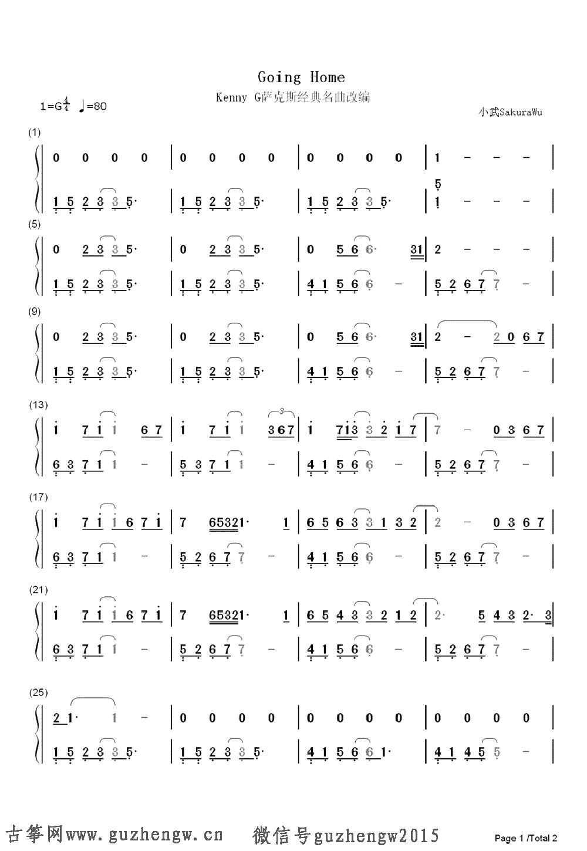 Kenny G萨克斯经典名曲改编 简谱 需改编