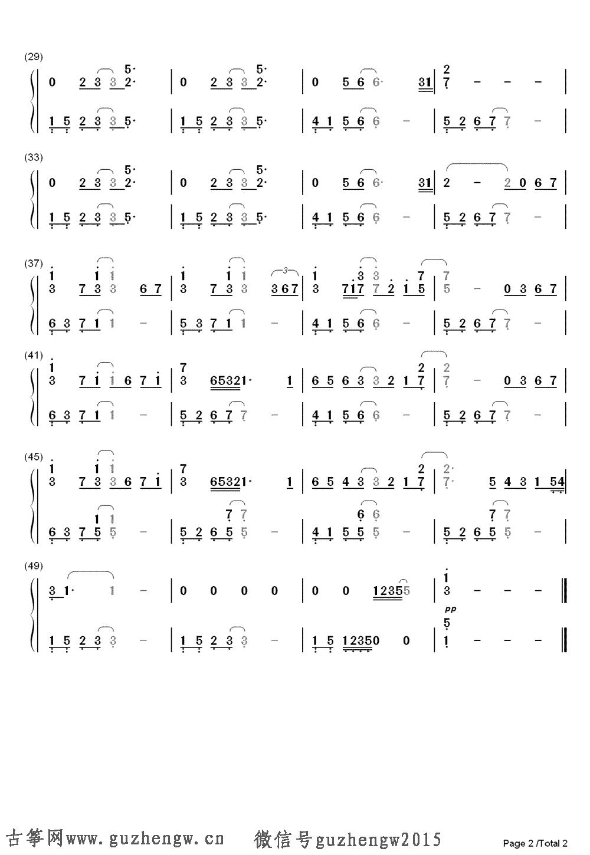 Kenny G萨克斯经典名曲改编 简谱 需改编图片
