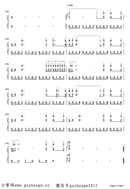 妈妈的古筝谱-思路自行改编为古筝谱,仅供古筝爱好者参考,欢迎广大爱好者提供
