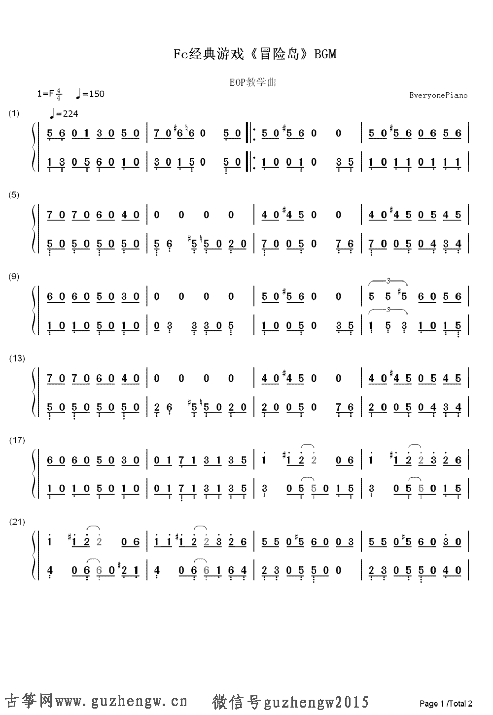 冒险岛bgm-fc游戏《冒险岛》-eop教学曲(简谱 需改编)