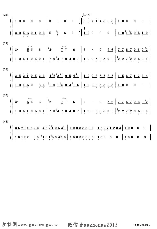 本曲谱为钢琴谱需要根据底部文章思路自行改编为古筝谱,仅供古筝爱好者参考,欢迎广大爱好者提供古筝谱! 冒险岛BGM双手简谱和五线谱完全对应,属于EOP教学曲。 《冒险岛BGM》是红白机经典游戏《冒险岛》(Adventure Island)中的背景音乐。 FC上的冒险岛系列任何一部作品在FC平台上都算是难度非常高的游戏,而且制作非常精良。 白色的帽子,绿色的草裙,狂扔斧头,拼命跳跃,穿梭于丛林之间,跟各种敌人展开对抗。这样的描述,相信80年代的玩家没有人不会情不自禁地说出这款游戏的名字--冒险岛。是的,《高桥