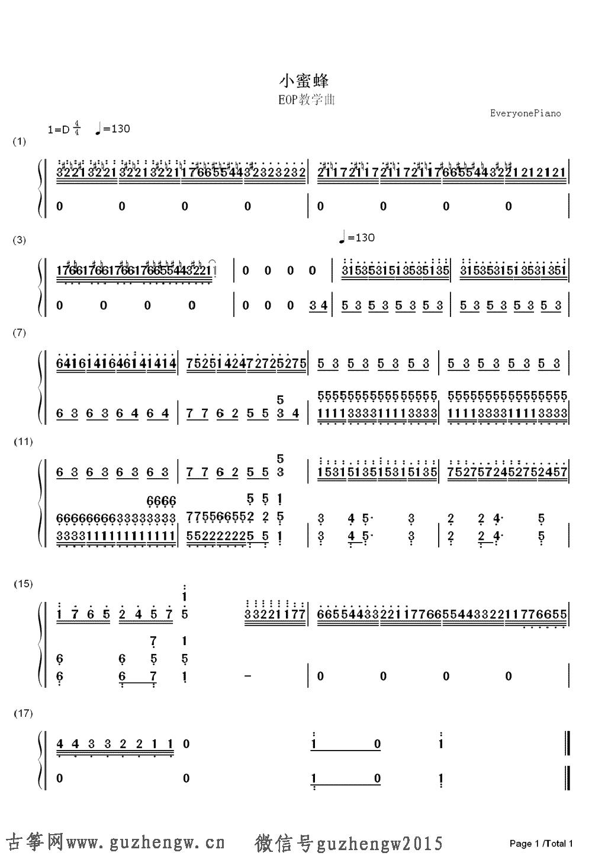 简单的音乐谱子五线谱-本曲谱为钢琴谱需要根据底部文章思路自行改编为古筝谱,仅供古筝