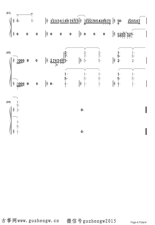 ctor s Piano Solo 僵尸新娘 OST 简谱 需改编