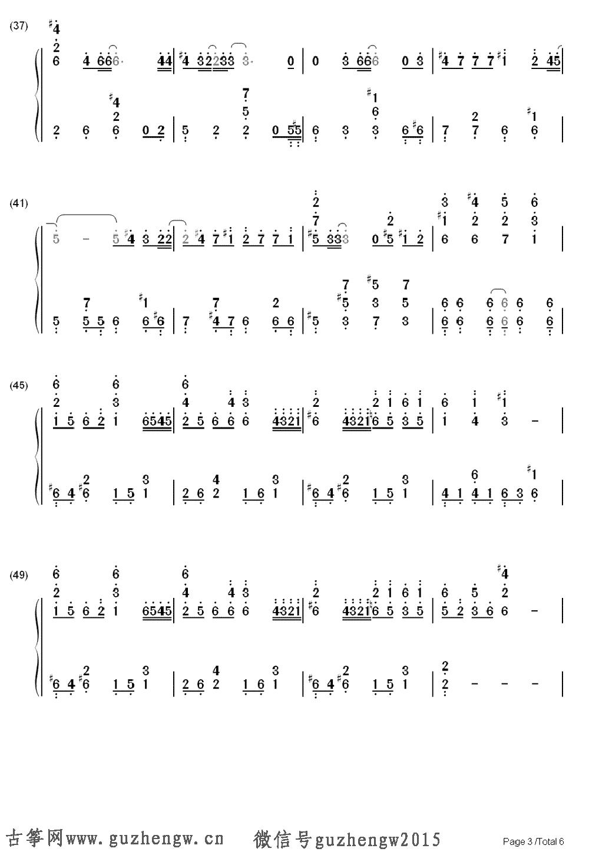 计算器乐谱柯南-本曲谱为钢琴谱需要根据底部文章思路自行改编为古筝谱,仅供古筝