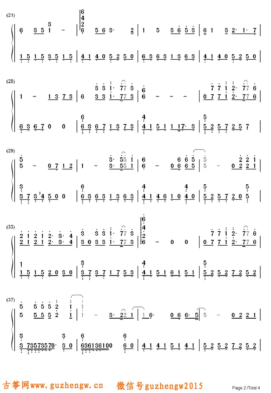 国歌自弹自唱谱子-本曲谱为钢琴谱需要根据底部文章思路自行改编为古筝谱,仅供古筝