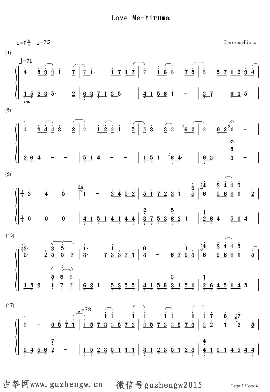 新世纪钢琴简谱
