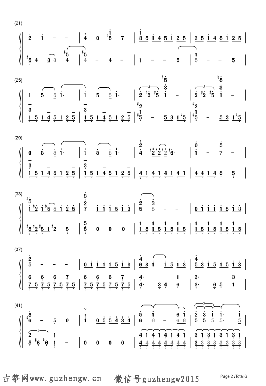 迪士尼音乐乐谱-本曲谱为钢琴谱需要根据底部文章思路自行改编为古筝谱,仅供古筝