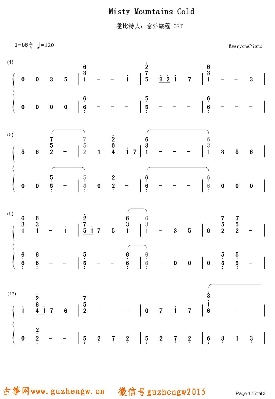 人生旅途简谱歌谱-Misty Mountains Cold 霍比特人 意外旅程 OST 简谱 需改编