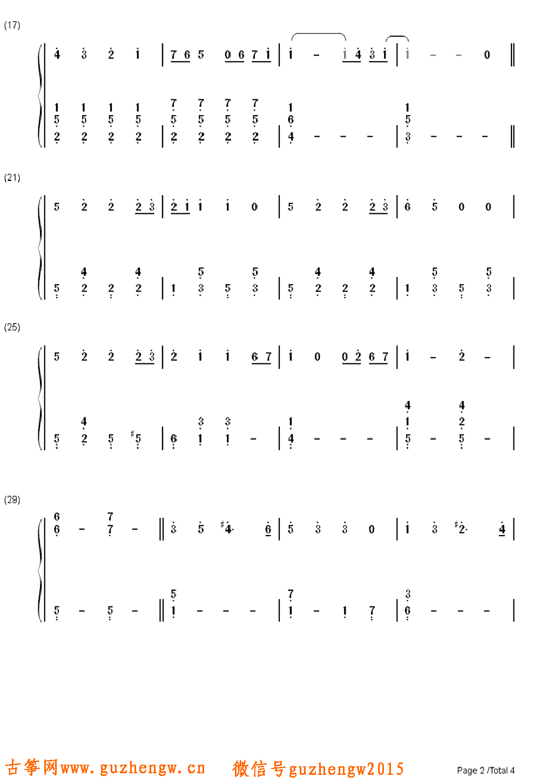 doremi歌词及歌谱