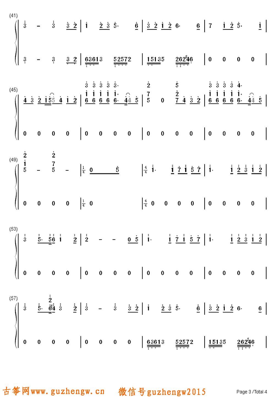 说2 OST 仓木麻衣 简谱 需改编